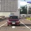 スバルインプレッサスポーツ試乗インプレッション動画。低速からトルクが出ているのでストップアンドゴーの多い街中では非常に扱いやすい。竹岡圭さん解説。
