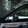 スバルフォレスター試乗インプレッション動画[車両紹介編]SUVの本質を追求した車。アイポイントが高くなって前方視界も良好!島下泰久さん解説。