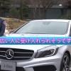 メルセデスベンツAクラス試乗インプレッション動画。SLSをデザインした人がAクラスをデザイン!小回りが利いて街中でも乗りやすい。竹岡圭さん解説。